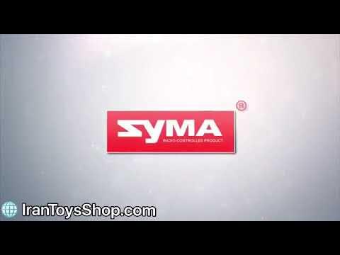 Syma Q1 Syma Q2 boat